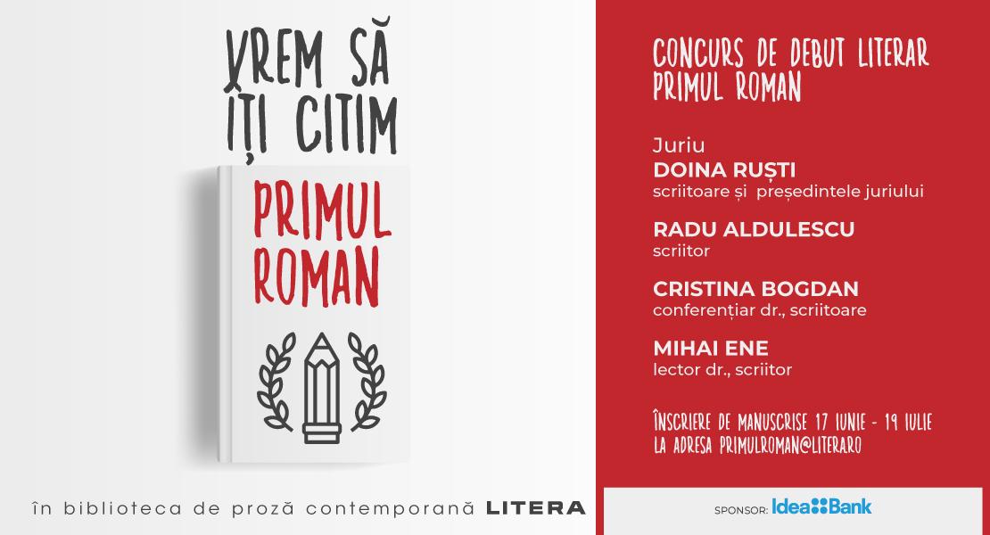 """Start la concursul de debut literar """"Primul roman"""""""