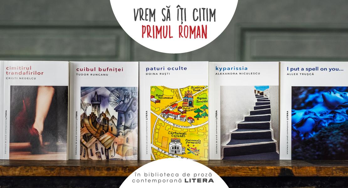 """Invitație pentru scriitori: înscriere la concursul de debut literar """"Primul roman"""""""
